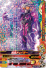 <img class='new_mark_img1' src='https://img.shop-pro.jp/img/new/icons20.gif' style='border:none;display:inline;margin:0px;padding:0px;width:auto;' />D3-014 魔進チェイサー