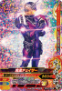 <img class='new_mark_img1' src='https://img.shop-pro.jp/img/new/icons20.gif' style='border:none;display:inline;margin:0px;padding:0px;width:auto;' />D3-015 魔進チェイサー