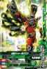 D3-017 仮面ライダールパン