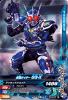 D3-019 仮面ライダーG3-X (R)