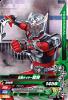 D3-020 仮面ライダー龍騎