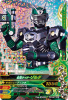 D3-021 仮面ライダーゾルダ (SR)