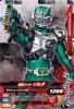 D3-022 仮面ライダーゾルダ