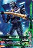 D3-024 仮面ライダー王蛇 (N)