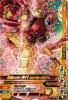 D3-026 仮面ライダーキバエンペラーフォーム (SR)