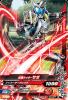 D3-027 仮面ライダーサガ