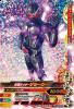D3-028 仮面ライダージョーカー (SR)