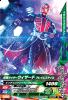 D3-032 仮面ライダーウィザードフレイムスタイル (N)