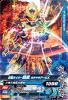 D3-033 仮面ライダー鎧武カチドキアームズ (R)