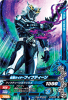 D3-035 仮面ライダーフィフティーン (N)