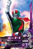D3-036 仮面ライダー新1号