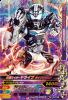 D2-006 仮面ライダードライブタイプワイルド