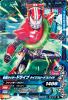 D2-012 仮面ライダードライブタイプスピード スパイク