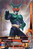 D2-022 仮面ライダーギルス