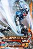 D2-028 仮面ライダーガタックライダーフォーム (N)