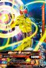 D2-036 仮面ライダーWルナトリガー