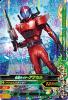 D2-039 仮面ライダーアクセル