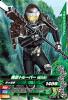 D2-050 黒影トルーパー(城乃内)