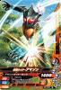 D2-053 仮面ライダーアマゾン