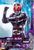 D2-055 仮面ライダーBLACK