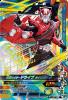 D1-001 仮面ライダードライブタイプスピード