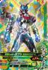 D1-027 仮面ライダーカブトマスクドフォーム (LR)