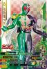 D1-054 仮面ライダーWサイクロンジョーカー (CP)