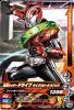 D1-008 仮面ライダードライブタイプスピード スパイク (R)