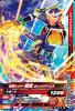 D1-013 仮面ライダー鎧武オレンジアームズ (N)