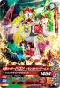 D1-014 仮面ライダーバロンレモンエナジーアームズ (R)