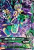 D1-016 仮面ライダー龍玄ブドウアームズ (N)
