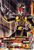 D1-021 仮面ライダーアギトグランドフォーム (R)