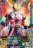D1-023 仮面ライダーファイズ (SR)