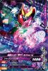 D1-031 仮面ライダーキバキバフォーム (R)