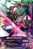 D1-032 仮面ライダーディケイド (N)