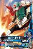 D1-039 仮面ライダー新1号 (N)