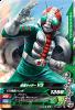 D1-041 仮面ライダーV3 (N)