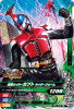 PD-010 仮面ライダーカブトライダーフォーム (N)