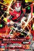 PD-019 仮面ライダードライブタイプスピード (N)