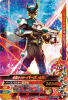 K2-029 仮面ライダーバース(後藤) (SR)