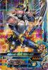 K2-034 仮面ライダー鎧武龍騎アームズ (SR)