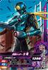 K2-048 仮面ライダー3号 (N)