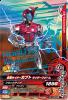 K2-049 仮面ライダーカブトライダーフォーム (VR)