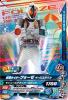 K2-051 仮面ライダーフォーゼベースステイツ (VR)