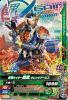 K2-052 仮面ライダー鎧武オレンジアームズ (VR)