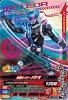 K2-056 仮面ライダーメテオ (VR)