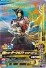 K2-058 仮面ライダーダークカブトライダーフォーム (VR)