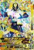 K1-002 仮面ライダーゴーストエジソン魂 (LR)