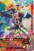 K1-022 仮面ライダー電王クライマックスフォーム