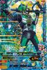 K1-023 仮面ライダーゼロノスアルタイルフォーム